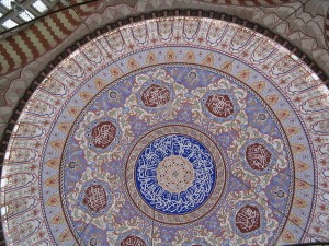 "Edirne mosque interior"" by Piotr Tysarczyk - Own work. Licensed under CC BY-SA 2.5 via Wikimedia Commons - http://commons.wikimedia.org/wiki/File:Edirne_mosque_interior.jpg#mediaviewer/File:Edirne_mosque_interior.jpg"